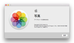 写真.app